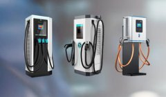 The demand for charging stations is growing with th