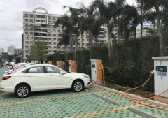 AC EV Charging Station is regulated by the onboard